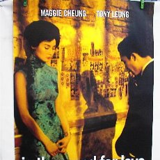 Cine: DESEANDO AMAR IN THE MOOD FOR LOVE. Lote 253306865