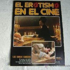 Cine: EL EROTISMO EN EL CINE, FASCÍCULO 9, TITULO LAS SABIAS CARICIAS. Lote 8485665