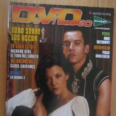 Cine: REVISTA CINE DVD Nº 77 MARZO 2008. Lote 9352711