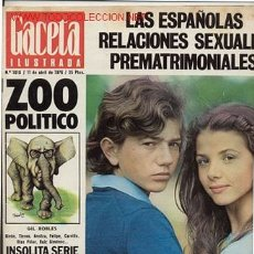 Cine: REVISTA MAGAZINE GACETA ILUSTRADA / AÑO 1976 / VICTORIA ABRIL . Lote 23774381