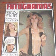 Cine: FOTOGRAMAS Nº 1409 - OCTUBRE 1975 - VICTORIA VERA / GERARDA CHAPLIN / OVIDI MONTLLOR / MARTHE KELLER. Lote 21505234