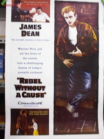 REBELDE SIN CAUSA (Cine - Reproducciones de carteles, folletos...)