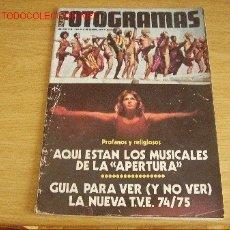 Cine: ANNE BANCROFT. MARÍA LUISA SANJOSÉ. ALICIA TOMÁS. PAUL MC CARTNEY. REVISTA NUEVO FOTOGRAMAS 1974. Lote 19146030