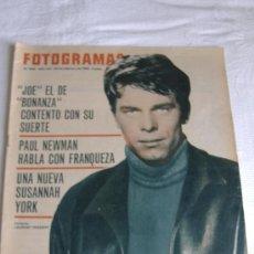 Cine: REVISTA FOTOGRAMAS Nº 906 AÑO 1966, PORT. LAUREN TERZIEFF. Lote 27266149