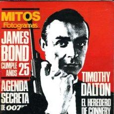 Cine: JAMES BOND CUMPLE 25 AÑOS. COLECCIÓN MITOS FOTOGRAMAS. AÑOS 80. Lote 24657618