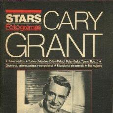 Cine: CARY GRANT. COLECCIÓN STARS FOTOGRAMAS. AÑOS 80. Lote 24841794