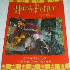 Cine: HARRY POTTER Y LA CAMARA SECRETA - CUADERNO PARA COLOREAR - MUY BONITO. Lote 20915748