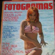 Cine: FOTOGRAMAS Nº 1323 - ROCIO DURCAL - JOAN MANUEL SERRAT VICTORIA VERA. Lote 13403866