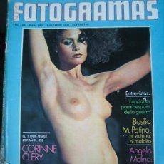 Cine: FOTOGRAMAS Nº 1459 - CORINNE CLERY - ANGELA MOLINA. Lote 13427933