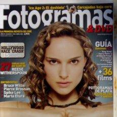 Cine: FOTOGRAMAS 1950 ABRIL 2006 NATALI PORTMAN. Lote 25000835
