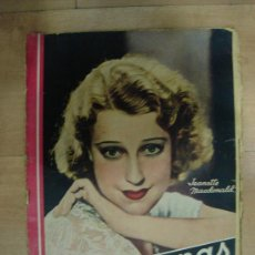Cine: REVISTA CINEGRAMAS AÑO I. Nº 6. MADRID 21 OCTUBRE DE 1934. Lote 26184702