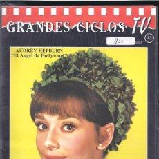 Cine: GRANDES CICLOS TV 13 AUDREY HEPBURN. Lote 15986335