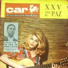 Cinema: MAGAZINE CAR (XXV AÑOS DE PAZ) 1964 Nº3 SPAIN. Lote 17447821