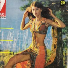 Cine: REVISTA CINE 7 DIAS Nº 647 SEPTIEMBRE DE 1973, MARIA MAHOR- SIMON ANDREU REPORTAJE. Lote 25576540