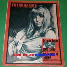 Cine: FOTOGRAMAS #961 17/III/1967~DIANE BOND~OMAR SHARIF~BASILIO MARTIN PATINO~ANTOINE. Lote 27191995