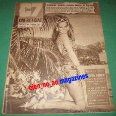 Cine: CINE EN 7 DIAS #302/1967 CLAUDINE AUGER~CARMEN SEVILLA EN LISBOA~LOLA FLORES~ROBERT VAUGHN . Lote 27144195