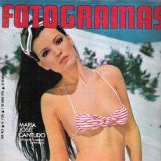 Cine: FOTOGRAMAS Nº 1386 ** 1975 ** MARIA JOSE CANTUDO / BERLANGA **. Lote 19360611
