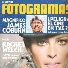Cine: FOTOGRAMAS Nº 1256 ** NOV 1972 RAQUEL WELCH / JAMES COBURN / CLAUDIA CARDINALE **. Lote 19360812