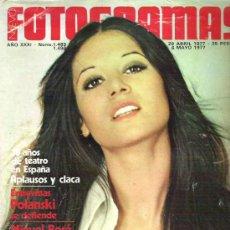 Cine: FOTOGRAMAS Nº 1489 / 1490 TERESA RABAL / POLASKI / MARSILLACH / PILAR MATUS. Lote 19361521