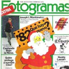 Cine: FOTOGRAMAS Nº 1669 ** DIC 1981 ** TODAS LAS PELICUAS DE 1982 / MANKIEWIWICZ. Lote 19362361