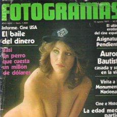 Cine: FOTOGRAMAS Nº 1504 - AURORA BAUTISTA / SUPLEMENTO GARY GRANT. Lote 19362754