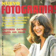 Cine: FOTOGRAMAS Nº 1069 - WILLIAM HOLDEN / ANTONIO GADES / MARISA PAREDES **. Lote 19366523