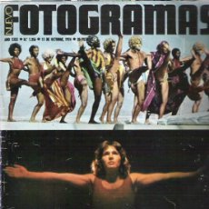 Cine: FOTOGRAMAS Nº 1356 - OCT 1974 - MUSICALES / SHIRLY CORIGAN / ALICIA THOMAS. Lote 19371599