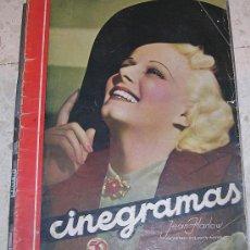 Cine: CINEGRAMAS. JEAN HARLOW. REVISTA SOBRE CINE ESPAÑOL Y EXTRANJERO. Lote 20844996