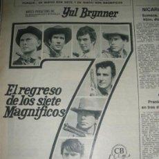 Cine: LOS SIETE MAGNIFICOS Y EL REGRESO DE LOS SIETE MAGNIFICOS. YUL BRYNNER. 2 ANUNCIOS.. Lote 21738190