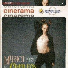 Cine: REVISTA 'CINERAMA'. OCTUBRE 2001. PORTADA + ARTÍCULO SOBRE EWAN MCGREGOR.. Lote 22450305