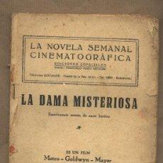 Cine: LA DAMA MISTERIOSA.LA NOVELA SEMANAL CINEMATOGRÁFICA.GRETA GARBO.CONRAD NAGEL.. Lote 22490728