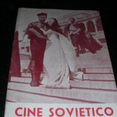 Cine: CINE SOVIETICO DEL DEHIELO ,CARLOS FERNANDEZ CUENCA,FILMOTECA NACIONAL DE ESPAÑA MADRID 1965,32 PAG.. Lote 25070072