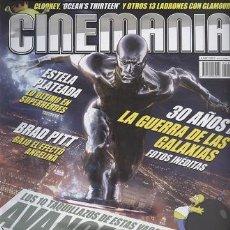 Cinema: REVISTA CINEMANIA, Nº 141, JUNIO 2007 - OFERTAS DOCABO. Lote 25628540