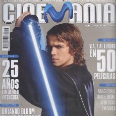 Cine: REVISTA CINEMANIA, Nº 116, MAYO 2005: STAR WARS, HAYDEN CHRISTENSEN. Lote 25628595