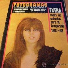 Cine: FOTOGRAMAS EXTRA Nº 990 6 OCTUBRE 1967 ( ANN MARGRET, GRETA GARBO, MARLON BRANDO ) (F1). Lote 25778899