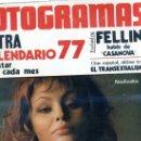 Cine: FOTOGRAMAS Nº 1469 - EXTRA CALENDARIO 77. Lote 26066347