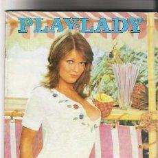 Cine: REVISTA PLAY-LADY Nº 28 AÑO 1976 REPORTAJE DE VICTOR MANUEL, FOTOS NIEVES SALCEDO. Lote 26871767
