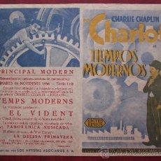 Cine: CHARLOT - TIEMPOS MODERNOS - CHARLIE CHAPLIN - FACSIMIL. Lote 29037702