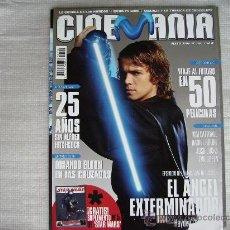 Cine: REVISTA CINEMANIA Nº 116 STAR WARS. Lote 27840909