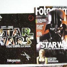 Cine: REVISTA FOTOGRAMAS PORTADA STAR WARS. Lote 51965463