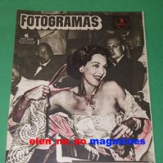 Cine: FOTOGRAMAS 95/1950 MARIA MONTEZ~SARA MONTIEL~ERROL FLYNN~FESTIVAL BIENNALE VENECIA~AURORA BAUTISTA. Lote 137450233