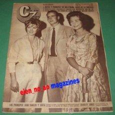 Cine: CINE EN 7 DIAS #73/1962~JUAN CARLOS Y SOFIA~SHIRLEY JONES~BRIGITTE BARDOT~LOUIS JOURDAN~JOAN COLLINS. Lote 28711381
