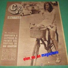Cine: CINE EN 7 DIAS #270/1966 SARAH MILES~CLAUDIA CARDINALE~SANCHO GRACIA~PETULA CLARK~MARTY CONSENS. Lote 28712242