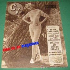 Cine: CINE EN 7 DIAS #197/1965 SANDRA DEE~CLAUDIA CARDINALE~NATALIE WOOD~ROGER VADIM~LUIS GARDEY. Lote 28713057
