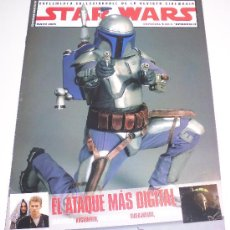 Cine: STAR WARS. SUPLEMENTO COLECCIONABLE DE LA REVISTA CINEMANÍA 5. Lote 28795273
