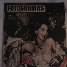 Cinema: REVISTA FOTOGRAMAS 95 MARIA MONTEZ . Lote 29290193