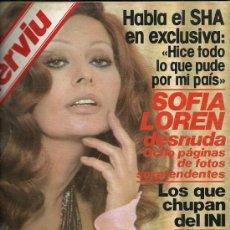 Cine: SOFIA LOREN REVISTA INTERVIU AÑO 1979. Lote 29395851