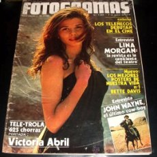 Cine: FOTOGRAMAS - Nº 1586 - MARZO 1979 - VICTORIA ABRIL. Lote 29438807