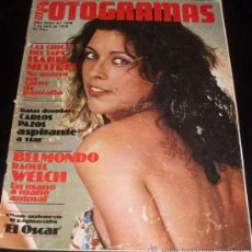 Cine: FOTOGRAMAS - Nº 1538 - ABRIL 1978 . Lote 29439285