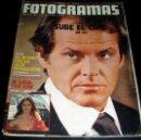 Cine: FOTOGRAMAS - Nº 1435 - ABRIL 1976 - JACK NICHOLSON. Lote 29439924